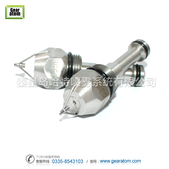 Dry fog dust suppression nozzle h
